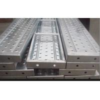 China Recycled aluminum scaffold plank / platforms 2.4/1.8/1.2/0.73M*230*63*1.8mm on sale