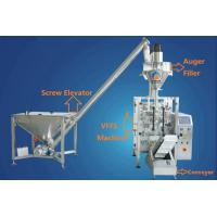Quality Automatic Vertical Form Fill Seal Machine For Coffee Or Milk Powder for sale