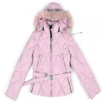 Buy cheap Girl's quilted jacket from wholesalers