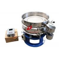 Quality Industrial  Power Ultrasonic Vibrating Screen For Waste Water Treatment for sale