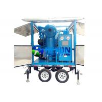 Quality Mobile Double Stage High Voltage Transformer Oil Purifier with 75kv Breakdown Voltage for sale