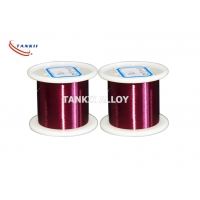 Quality Enameled Coating Ni200 Pure Nickel Wire 0.025mm Red Color for sale