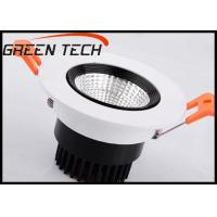 Quality High Lumen Indoor LED Down Light For Commercial Complexes 2.5 Inch IP44 for sale
