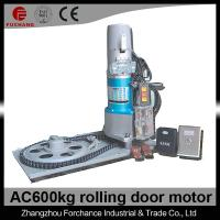 Quality DJM-600-1P Electric rolling door motor for sale