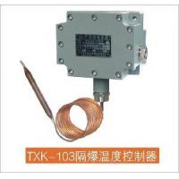 Quality Hermetically Sealed Explosion-proof Temperature Switches (TXK-103) for sale