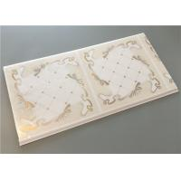 Quality Customized Decorative Waterproof Wall Panels For Bathrooms 25 Cm * 7mm for sale