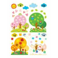 Quality Wall DIY Tree Glitter Childrens Wall Stickers 8408 for sale