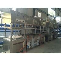 Buy Eco - Friendly Pulp Tableware Making Machine , Paper Plate Making Machine at wholesale prices