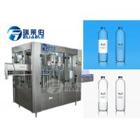 Quality RELIABLE Brand PET Water Bottling Equipment Drinking Mineral Filling Machine for sale