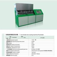 Quality fully auto solder bar casting machine for sale