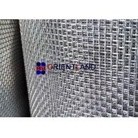 Quality Electric Galvanized Woven Wire Mesh Used In Chemical Industry / Filtration for sale