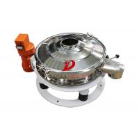 Quality High Efficiency Vibrating Sieve Separator Circular For Powder Materials for sale