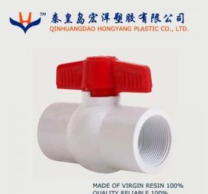 China 2 Inch PVC Ball Valve on sale