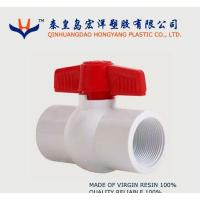 China 2 Inch PVC Ball Valve on sale