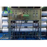 Quality Industry Process Use Commercial Reverse Osmosis Water System For Ultra Pure Water Making for sale