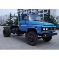 China CLWHN5250JQQP38C6M3 Valin Star towing vehicle lift truck0086-18672730321 on sale