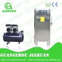 Quality water treatment ozone generator for sale