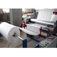 Quality Electrical Energy Saving Epe Foam Sheet Production Line Thickening Machine Air Heater Type for sale