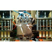 China Eye drop LDPE or HDPE blow molding machine with 4 head or 6 head optional on sale