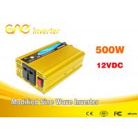 China Off grid high frequency dc to ac Car Power Inverter 12vdc to 230vac converter 500w on sale