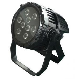 Quality LED PAR Light-9*10w 4in1 Waterproof outdoor gardon par lamps for sale