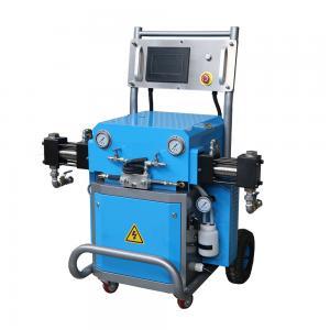 Quality Hydraulic High pressure Insulation function polyurethane spray foam machine /Polyurea Spray Machine for sale