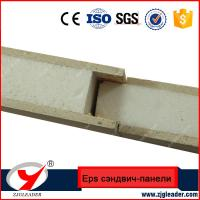 Quality Panel movable partition wall,Structural Insulated Panel( SIP) for Prefabricated House,sandwich panels for sale