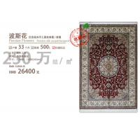 China Where to buy silk rug in Shanghai? -silk carpet/ rug Shanghai handmade silk rug 168x243cm on sale