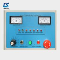 Quality Metal Tube Welding 30kw Induction Brazing Equipment for sale