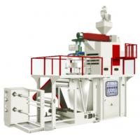 Quality Alloy Steel Screw Plastic Film Blowing Machine FB-G Polypropylene Rotary Die for sale