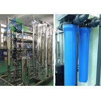 Quality Double Treatment Seawater Ro Plant , Seawater To Freshwater Machine 30M3 / Hr for sale