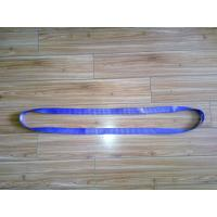 Quality One Way Endless Webbing Sling Single Eye For Lifting Steel Pipe And Tubing for sale