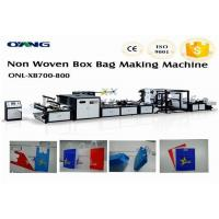 Quality 700 Nodel 5-In-1 Non Woven Bag Making Machine , Non Woven Bag Manufacturing Machine for sale