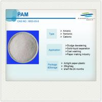 Quality High quality Anionic cationic PAM Polyacrylamide with lowest price for Water treatment for sale