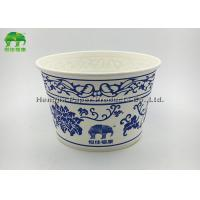 Quality Blue Cute Insulated 6oz Hot Paper Soup Bowls Paper Soup Containers for sale