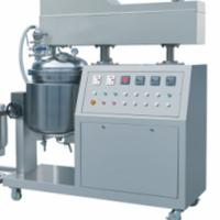 China Double Layers Emulsion Mixer Machine 330L Emulsification Blender With 15 Kw Motor on sale