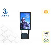 China 42 Inch Interactive Full HD Digital Signage Kiosk For Advertising on sale