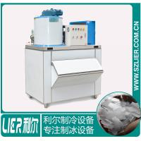 China 500kg/24h Flake Ice Maker , Ice Making Machine Industrial 2.3KW on sale