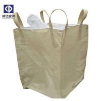 Quality High Strength Laminated Polypropylene Bags With 4 Cross Corner Loops for sale
