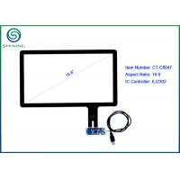 Buy cheap 15.6 Inch USB Interface Capacitive Touch Panel , Kiosks Capacitive Touchscreen Display from wholesalers