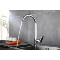 Buy cheap Stainless Steel Basic Kitchen Faucet Spogits One Hole Basin Mixer Taps from wholesalers