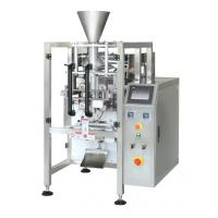 Buy Full Automatic Multi-function Snack Food Packing Machine at wholesale prices