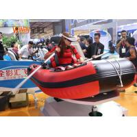 China 19 Inches Screen VR Exercise Equipment Sailboat Racing Simulator L2300*W1500*H1600mm on sale