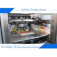 China High Speed Automatic Rice Powder Packing Machine SGJ-ZD For Rapeseeds on sale