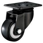 Quality Pressed Steel Black Finished Bracket 2 Inch Swivel Plate Furniture Castor Wheels for sale