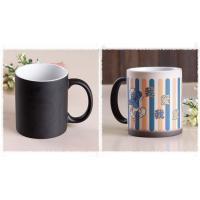 the change colors mug pronting photos ceramic cup