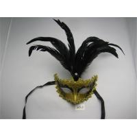 Best Halloween Venetian Masquerade Party Jewel Laser Cut Masks with Feather wholesale