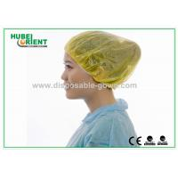 China Hotel Waterproof disposable plastic shower caps Colored Free size on sale