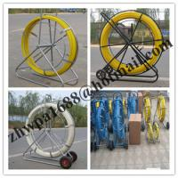 Buy cheap frp duct rod,Fiberglass rod,Fiberglass Fish Tapes,Fish tape from wholesalers