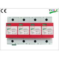 Quality 275V / 385V 60kA - 120kA Type 1 Lightning Surge Protector For Electrical Panel for sale